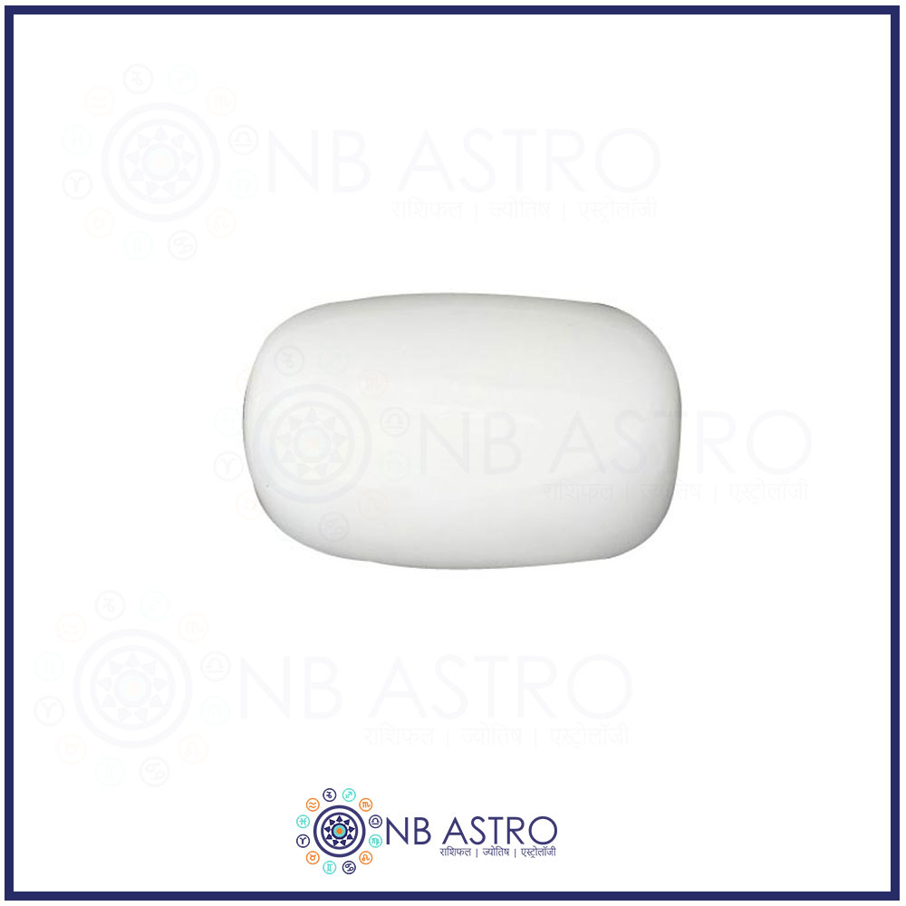 White Coral Stone/Safed Moonga- 7.25 Ratti - (VSS GRADE) 100% Natural, Certified and Mantra Treated